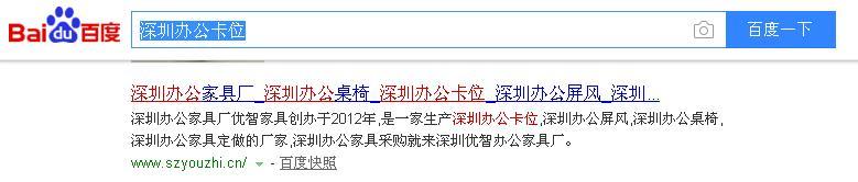 深圳办公卡位.jpg