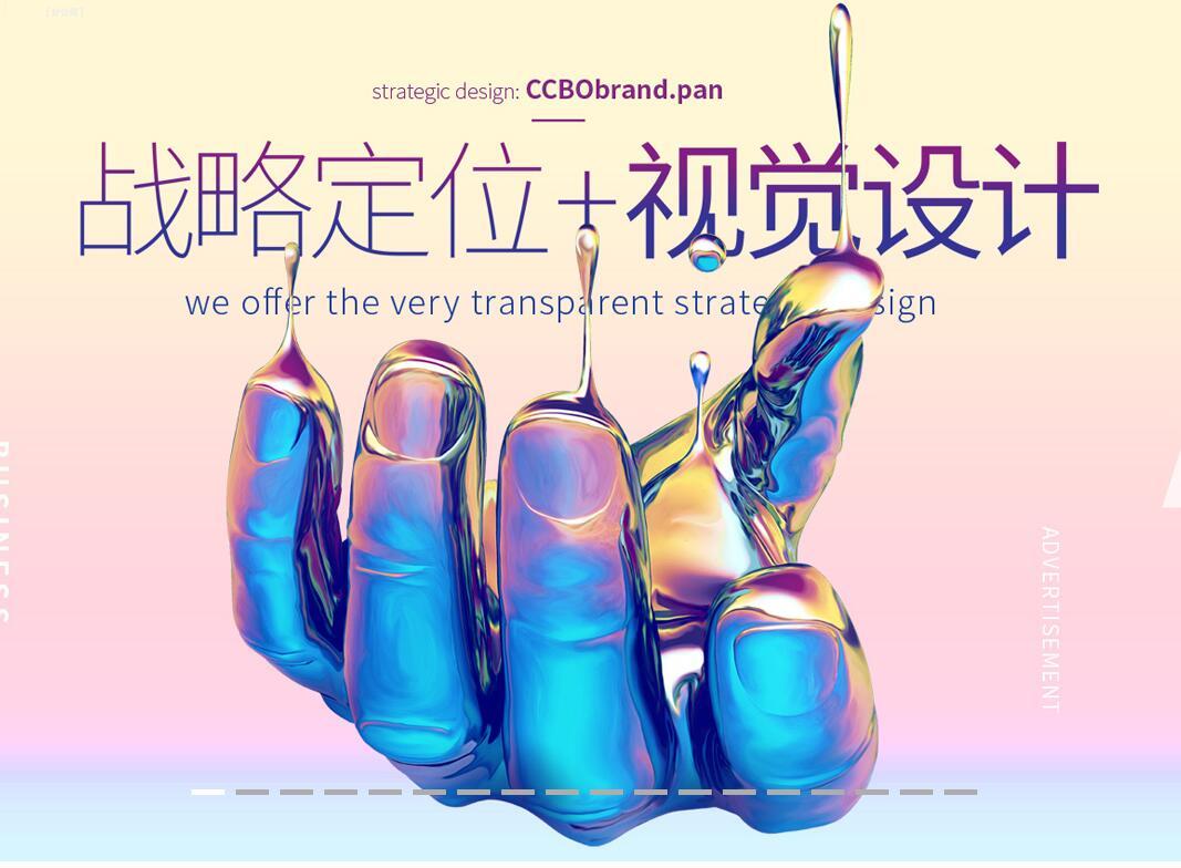 品牌惫颈设计公司网站优化排名