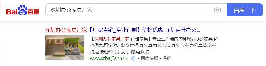 深圳办公家具厂家.jpg