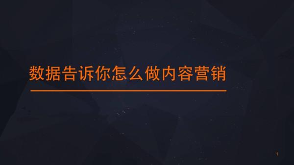 """軟文營銷""""內容為王""""4大要點就要掌握好3.jpg"""