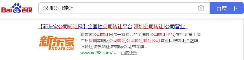 深圳万达娱乐app下载转让.jpg