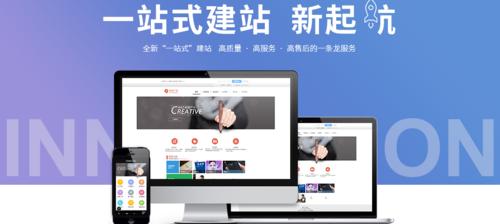 模版网站.png