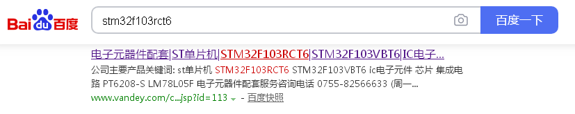stm32f103rct6.png